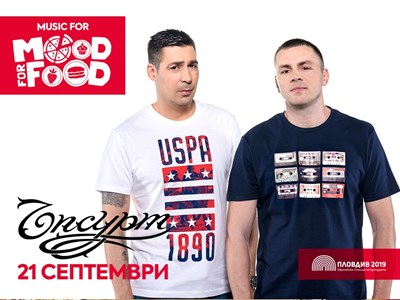 Ъпсурт с концерт на Mood for food Street Fest 2019