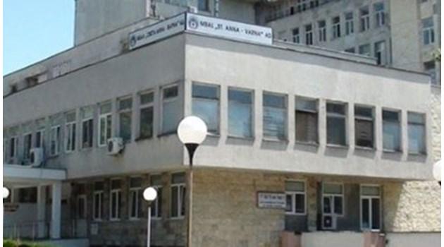 Намушкаха 50-годишен мъж в София