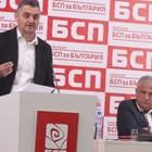 Зам.-шефът на БСП Кирил Добрев представи отчета за местните избори.