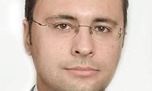 ДС наследник командва българската енергетика