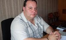 Водят четири разработки срещу Орлин Тодоров