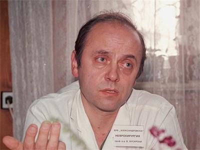 Проф. Венцеслав Бусарски Снимка: Архив