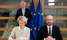 Председателите на Европейския съвет и на ЕК подписаха споразумението за Брекзит
