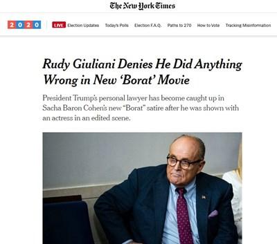 """Статията в """"Ню Йорк таймс"""""""