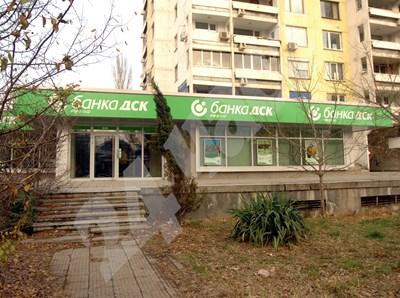"""След произнасянето на КЗК ще може да бъде финализирана и сделката за бизнеса на """"Сосиете Женерал"""" в България. СНИМКА: 24 часа"""