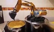Как се готви с багер