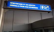 Влизаме в Шенген! От май българите минават бързо по летищата в Европа