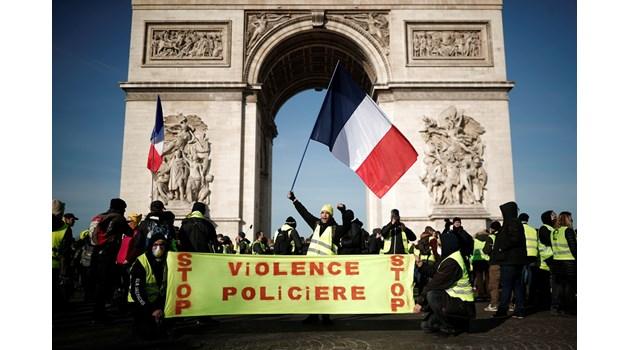 """Франция заменя """"майка"""" и """"баща"""" с """"родител"""" 1 и 2"""