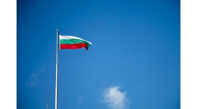 Абе, пикльо, България днес с всичките си кусури не е феодална държава!