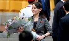 Сеул обвини сестрата на Ким Чен Ун в разрушаване на офис за $8 млн.