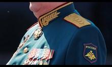 Тайните на руския шпионаж у нас