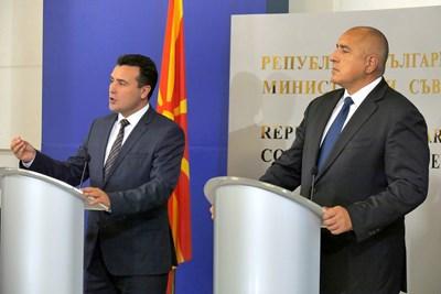 Премиерите Зоран Заев и Бойко Борисов работят за добрите съседски отношения между двете страни.