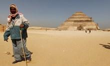 Къде са фараоните? И защо 138-те пирамиди са празни?