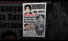 """В новия """"168 часа"""" четете: Колко пари съсипаха приятелството между Стоичков и Марадона"""