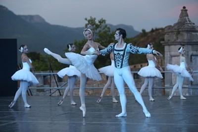 """Шести фестивал """"Опера на върховете""""- Белоградчишки скали на Софийската опера и балет"""