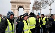 """Франция се готви днес за нови масови протести на """"жълтите жилетки"""""""