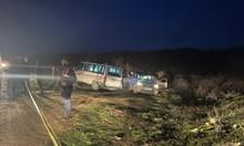 Разследват мистериозната смърт на четирима младежи в Западна Турция