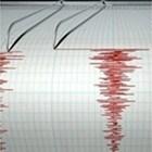 Земетресение с магнитуд 3,4 е регистрирано в Румъния. Снимка: Архив