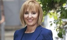 Манолова на предизборен протест срещу здравния министър с част от ресторантьорите
