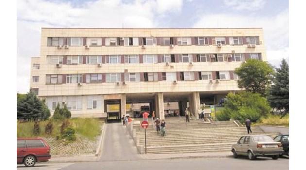Само на 20 г. починал мистериозно братът на издъхналата родилка в Благоевград