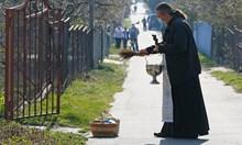 Великден в православните страни
