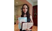 С три шестици на матурите Любомира - златното момиче на Свищов, ще учи право в Кеймбридж