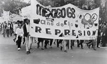 """Мексикански """"килър"""" убива една българска мечта в Мексико '68"""