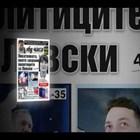 """В новия """"168 часа"""": Коронавирусът в Италия тръгва от квартален мач; Къде е предрешена смъртта на Людмила Живкова"""