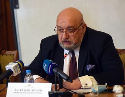 Министър Красен Кралев.