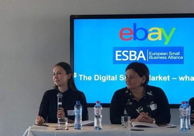Ева Майдел (вляво)  СНИМКА: Пресцентър на ГЕРБ