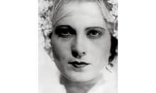 Жената, която избяга от нацистите, за да я убият комунистите