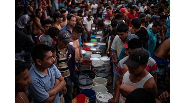 Затворите в Хондурас
