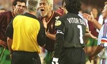 Най-лудото Евро 2000