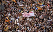 Барселона vs. Мадрид - страх от терора на ЕТА