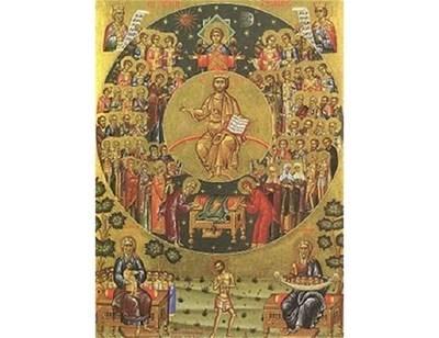 Православен календар за 14 януари, вижте кой има имен ден