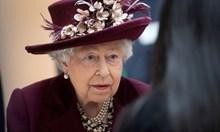 Тъжен рожден ден: Кралица Елизабет Втора навършва 95 години
