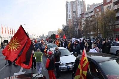 В последните дни протестиращи, подкрепяни от опозицията, се събират в Скопие и искат оставката на премиера Зоран Заев.  СНИМКА: ФЕЙСБУК/АНТОНИО МИЛОШОСКИ