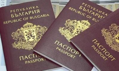 През 2015 г. България е предоставила наши паспорти на 1275 души.
