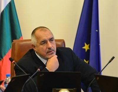 Бойко Борисов: Слуховете, че държавата ще отнема деца, са чудовищна лъжа (Видео)