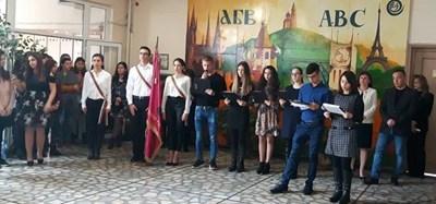 STEM предмети и кът за експерименти в Езиковата гимназия във Велико Търново