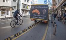 В София има велоалея преди Амстердам
