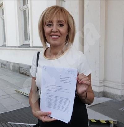 Мая Манолова СНИМКА: Десислава Кулелиева/Архив