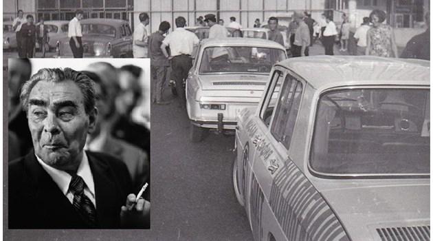 Веждите на Брежнев слагат край на българското автомобилостроене
