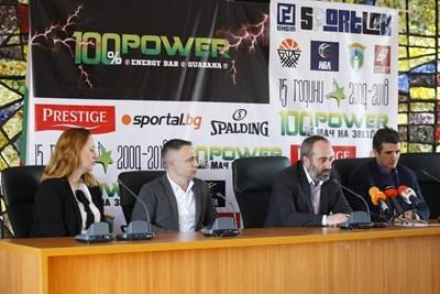 Главните организатори на мача на звездите разясняват подробности около събитието по време на пресконференция. СНИМКА: Lap.bg