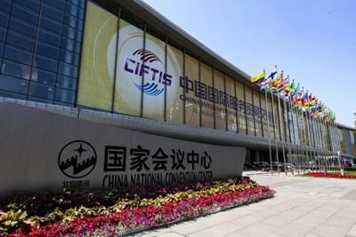 Китайският международен панаир за търговия с услуги тази година ще бъде в онлайн и офлайн формат