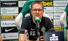"""Дамбраускас иска """"Лудогорец"""" да вкара през I полувреме срещу """"Мура"""""""