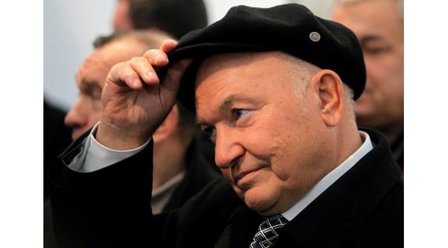 Юрий Лужков почина в Германия по време  на сърдечна операция (Обзор)