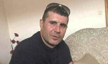 Легендарен автокрадец открит с отнесена от куршум за глигани глава в Странджа