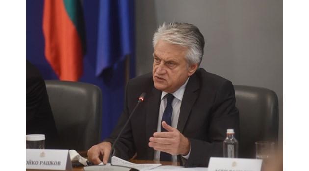 Правителството реши: Бойко Рашков ще отговаря за провеждането на изборите