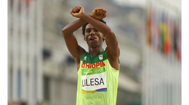 Как маратонецът Лилеса се пребори за промяна на системата в Етиопия